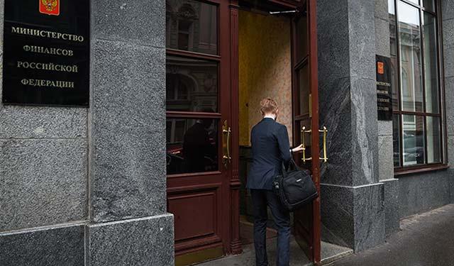 Минфин предложил Нидерландам пересмотреть налоговое соглашение