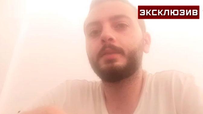 «Как в боевике»: оператор, снимавший невесту в момент взрыва в Бейруте, рассказал о случившемся