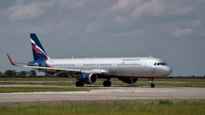 «Аэрофлот» отменил рейсы в закрытые страны на август