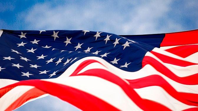 США предложили награду до $10 миллионов за сведения о лицах, вмешивающихся в их выборы