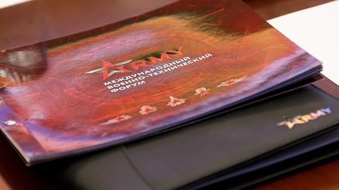 На форуме «Армия-2020» покажут проекты перспективных кораблей и подлодок