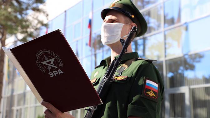В Анапе пять научных рот технополиса «Эра» приняли военную присягу
