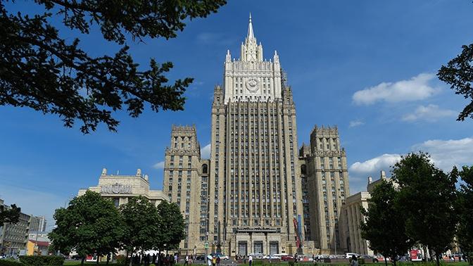 «Внимательно следили за развитием событий»: в МИД РФ прокомментировали происходящее в Белоруссии