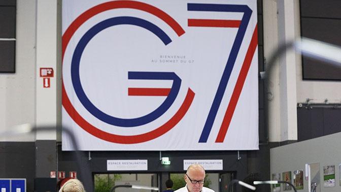 Трамп заявил о желании пригласить Путина на встречу G7