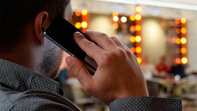 В Роскачестве назвали способы избавиться от звонков мошенников