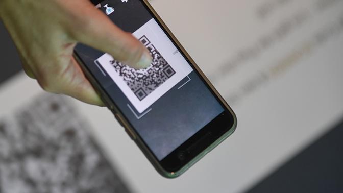 Российские ученые смогли зашифровать персональные данные в QR-код фотопортрета