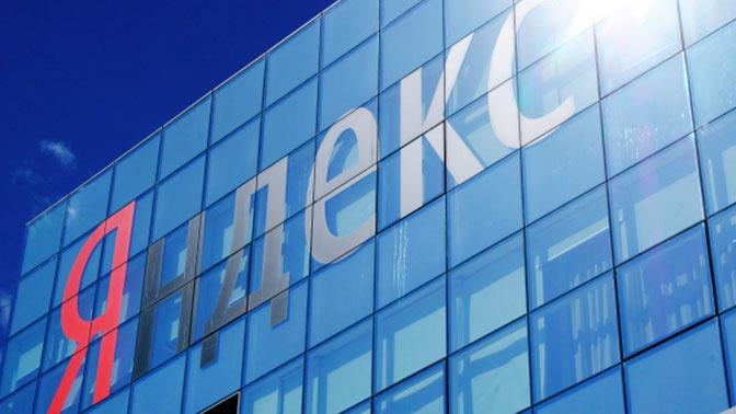 Следственный комитет Белоруссии опроверг обыски в офисах «Яндекс» и «UBER» в Минске