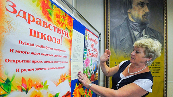 Собянин озвучил новые правила работы московских школ в условиях пандемии