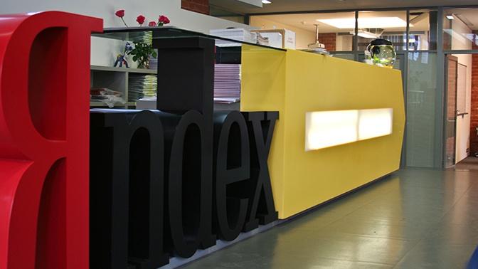 В «Яндексе» подтвердили присутствие неизвестных с оружием в офисе компании в Минске