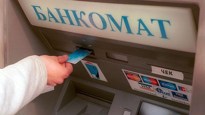 В России планируют использовать биометрию для выдачи кредитов через банкоматы