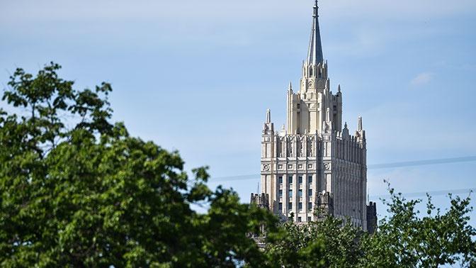В МИД РФ назвали некорректными публикации о предложении отказа от безвозмездной помощи россиянам за рубежом