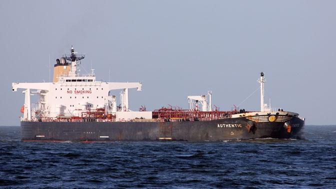 СМИ: США конфисковали топливо со следовавших в Венесуэлу иранских танкеров