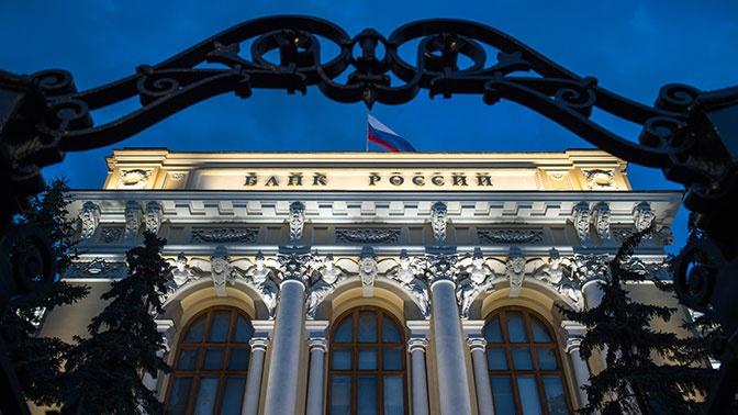 В ЦБ отказались от выпуска 300-рублевой банкноты