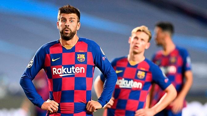 Тренер «Барселоны» назвал унизительным поражением матч с «Баварией»
