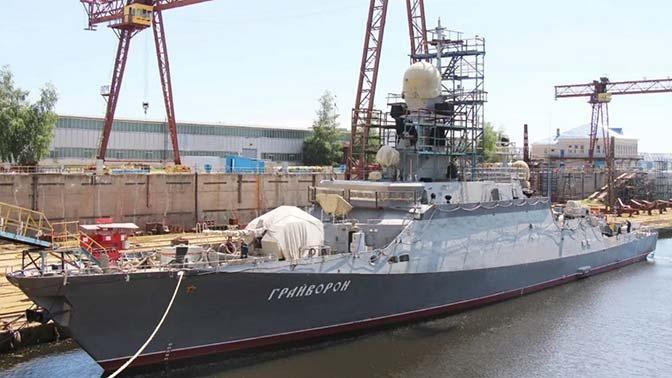 Вооруженный «Калибрами» МРК «Грайворон» прибыл в Новороссийск на испытания