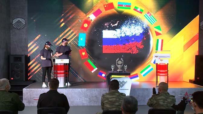 В Подмосковье состоялась церемония жеребьевки участников конкурса ...