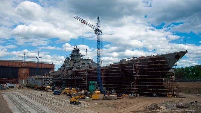 Главком ВМФ: судостроители переходят ко второму этапу ремонта «Адмирала Нахимова»