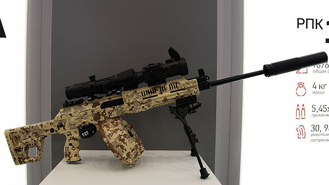 «Калашников» начал разработку нового ручного пулемета