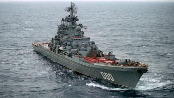 Российский крейсер «Адмирал Нахимов» назвали самым мощным в мире