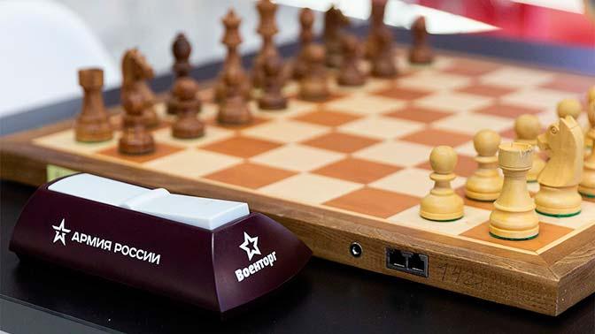 На форуме «Армия-2020» состоится «Интеллектуальный биатлон» из шахмат и стрельбы