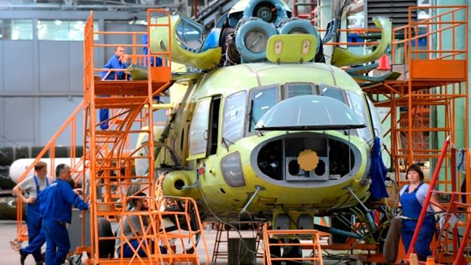 КРЭТ передал Минобороны РФ новый вертолет Ми-8МТПР-1