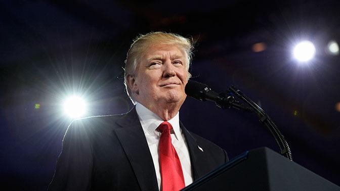 Трамп официально выдвинут кандидатом на пост президента США