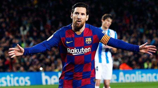 СМИ: «Барселона» получила от Месси официальное уведомление о желании покинуть клуб