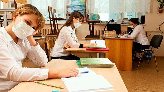 Роспотребнадзор исключил требование по ограничению числа учеников в классе