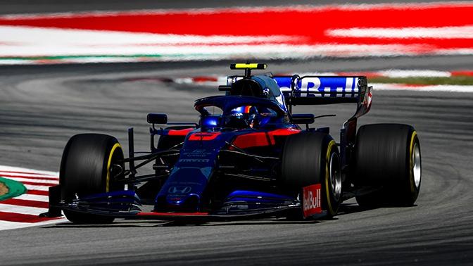 Мишустин подписал распоряжение о подготовке в Сочи этапа «Формулы-1»