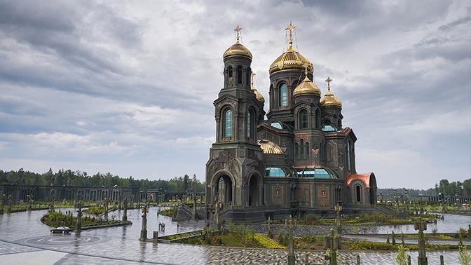 Главный храм ВС РФ и музейный комплекс «Дорога памяти» посетили около 600 тысяч человек