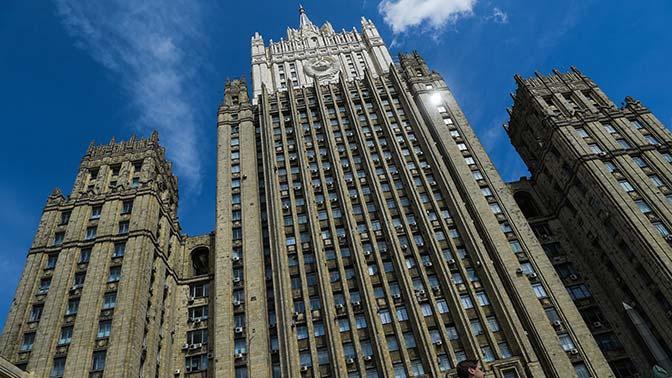 МИД предупредил россиян об угрозе преследования спецслужбами США при выезде за границу