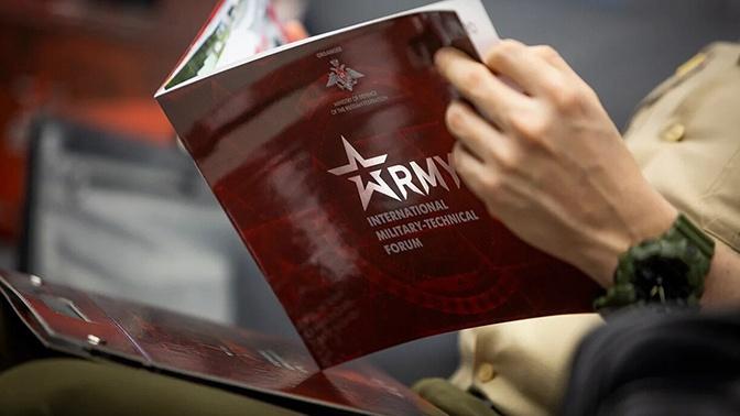 Минобороны договорилось о поставке военной продукции в Лаос и Судан в рамках форума «Армия-2020»