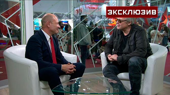Форум «Армия-2020»: интервью с ведущим программы «Легенды телевидения» Александром Стриженовым