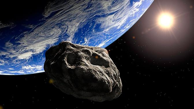 В Роскосмосе оценили опасность приближающегося к Земле гигантского астероида