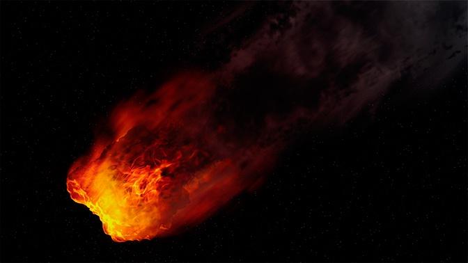 Астероид размером с высотный дом пролетит около Земли 1 сентября