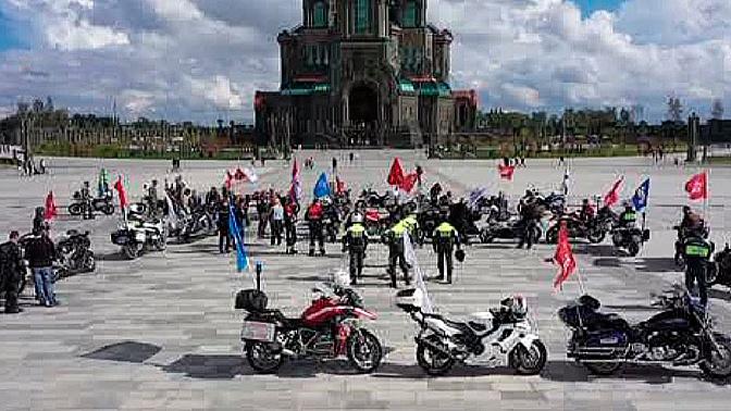 В парке «Патриот» байкеры провели посвященный АрМИ и форуму «Армия» мотопарад