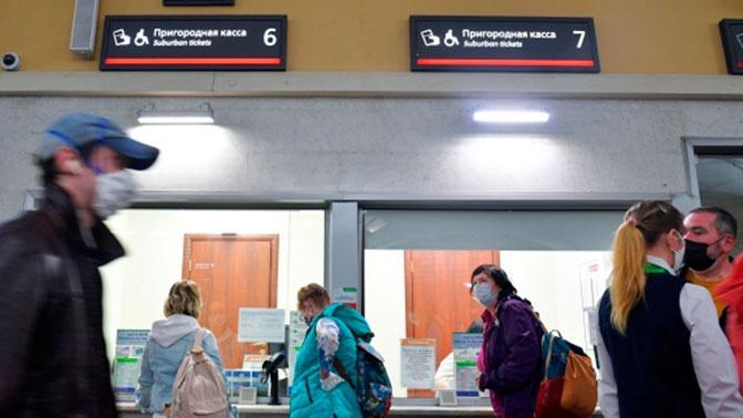 Правительство упростило оформление ж/д билетов для льготников