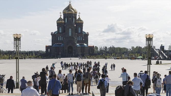 В парке «Патриот» открылся Духовно-просветительский центр
