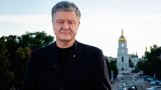 Кабмин РФ ввел санкции против Порошенко