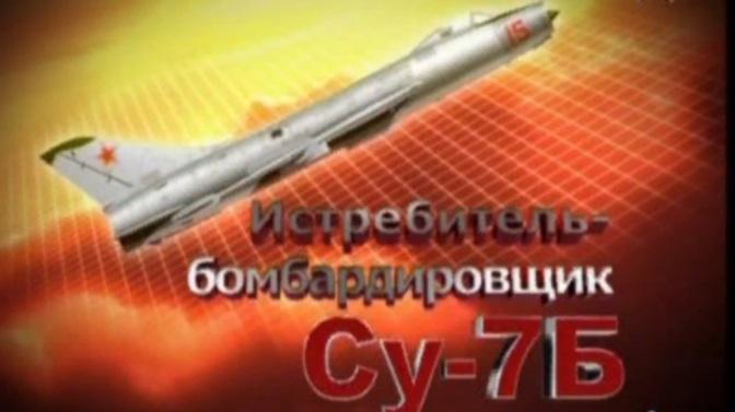 Д/с «Сделано в СССР» (6+) (Со скрытыми субтитрами)