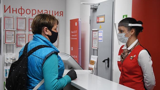 Московские МФЦ расширили перечень предоставляемых услуг