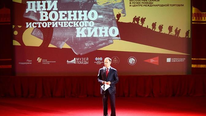 В Москве завершился международный фестиваль «Дни военно-исторического кино»