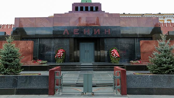 Союз архитекторов объявил конкурс по ре-использованию Мавзолея Ленина