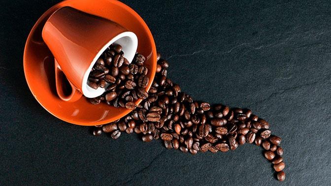 Кофе признали опасным «сжигателем» жира