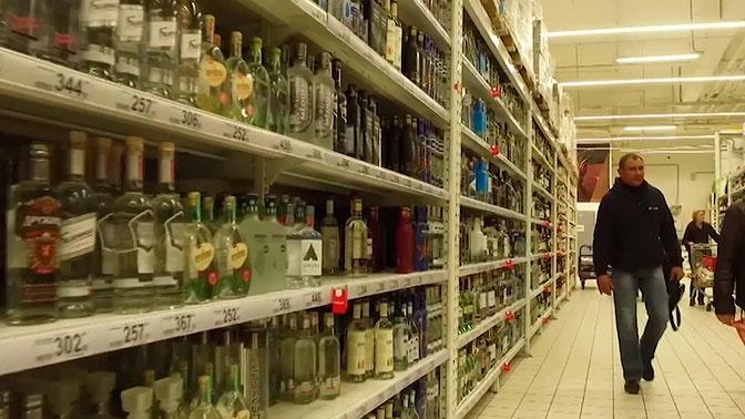 Алкомаркет за городом: как может измениться торговля спиртным в России