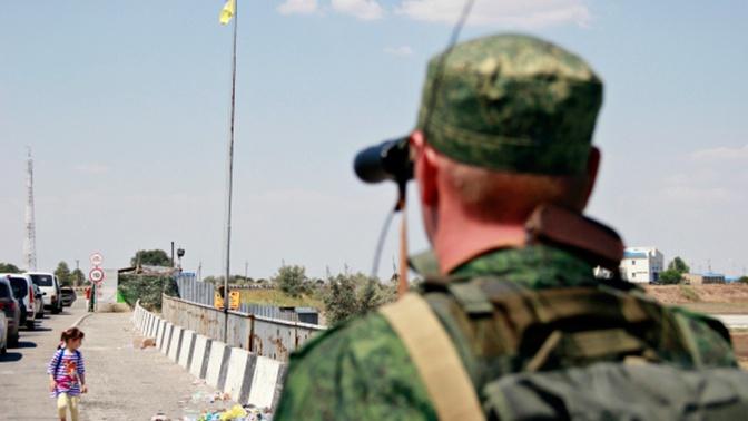 Россия открыла границу с Южной Осетией