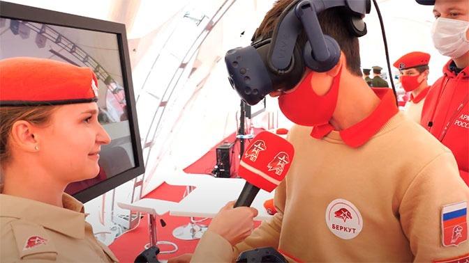 Участники «Юнармейской карусели» высоко оценили интерактивно-выставочную площадку в парке «Патриот»
