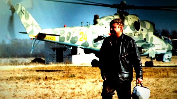 «Живая петля» Ка-50: как летчик-снайпер Борис Воробьев впервые в мире показал высший пилотаж на «Черной акуле»