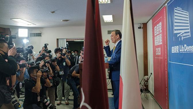 В МИД Японии заявили о намерении нового правительства развивать отношения с РФ