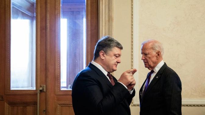 СМИ: Байден назвал Трампа «собакой» в разговоре с Порошенко